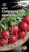 "Редис ""Скороспелка нежная""  3г ТМ Агромакси"