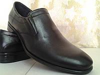 Стильные кожаные туфли для мальчиков Faro