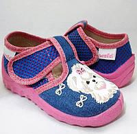 детские тапочки Waldi мод.Даша