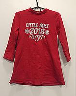 Новогоднее платье для девочек р.98,110,128