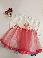 Нарядное платье р.1-3 года