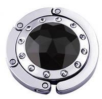 Крючок держатель для женской сумки Кристалл Черный - ОПТ