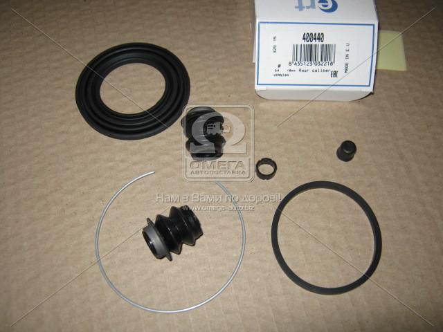 Ремкомплект, тормозной суппорт D4496 (производство ERT) (арт. 400440), ABHZX