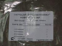 Р/к уплотнителей стекла ВАЗ 21213 №96Р (пр-во БРТ) Ремкомплект 96Р