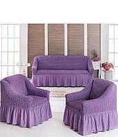 Комплект Чехлов на диван и 2 кресла оригинал GOLDEN LILA (лиловый) защитный чехол для дивана кре