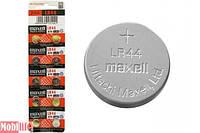 Батарейка часовая Maxell LR44, V13GA, A76, L1154, G13 1x10 Цена за 1шт.