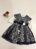 Нарядное платье кружево р. 80