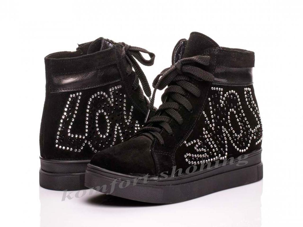 Женские замшевые  ботинки спортивного типа V 1128