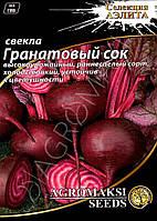 """Свекла """"Гранатовый сок"""" (бордо) 3г ТМ Агромакси"""