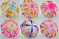 """Детский зонтик оптом """"Barbie"""" на 5-9 лет от фирмы """"SunnRain"""""""