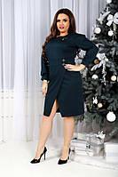 Женское нарядное трикотажное платье по колено. Ткань: трикотаж. Размер: 48,50,52,54.