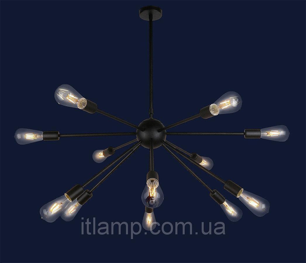 Люстра Loft на 12 ламп LST7529359-12черный