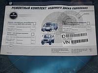 Ремкомплект диска ведомого сцепления ГАЗ 33081,3309 двигатель245 (малый) (накл.350х210х4,5) (производство ГАЗ) (арт. 33081-1601801), ACHZX