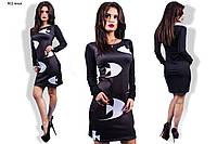 Платье новая коллекция 822 мода Код:390523333