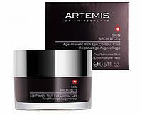 Обогащенный крем для кожи вокруг глаз, Артемис Скин Аркитекс, Швейцария, 15 мл