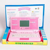 Компьютер со стилусом