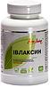 ИВЛАКСИН(90таблеток) общеукрепляющий противовоспалительный комплекс.