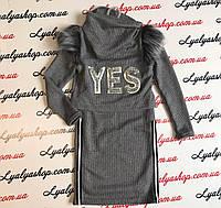 """Нарядные платья для девочки р.140-158 """"Yes"""""""