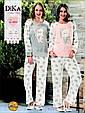 Женская домашняя одежда Dika 4554 L, фото 2