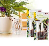 Автоматическая система полива комнатных растений (2 конуса) - ОПТ