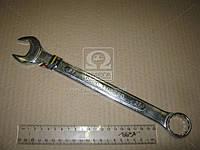 Ключ комбинированный 27х27  DK-KM27
