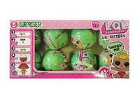 Кукла-сюрприз лол 21409 (Lol surprise dolls), 8 шт в упаковке, 4-4,5см, шар 7см цена за один шарик