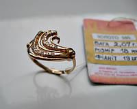 Золотое кольцо в форме КРЫЛА - 2.07 грамма 18 размер, фото 1