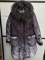 Пальто женское пуховое размеры 44-46 распродажа