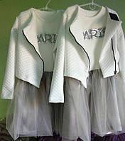 Нарядные платья для девочки с фатином р.140-158