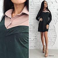 Платье замшевое Дюшес ян Код:398962579