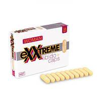 HOT eXXtreme капсулы для повышения либидо и желания для женщин 10 шт в упаковке
