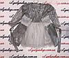 Нарядный комплект для девочки р.98-116