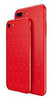 Накладка Baseus Ultrathin IPHONE 7/8 (Red)