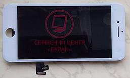 Apple iPhone 7 дисплей в зборі з тачскріном модуль білий