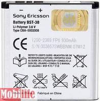 Аккумулятор Sony Ericsson BST-38 Оригинал
