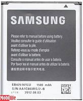 Аккумулятор Samsung EB425161LU, i8160 Galaxy Ace 2, S7562 Galaxy S Duos, i8190, S7270, G310, G313