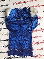 Велюровые нарядные платья для девочки р.116-134