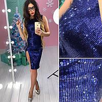 Шикарное платье из паетки разрез в расцветках АМС-1712.021(3)