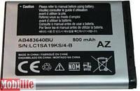 Аккумулятор Samsung AB483640BC, B3210 Corby TXT, B3310, C3050, F110, J600e, J610, L600, M600, M610
