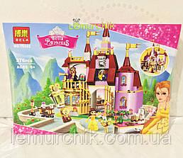 """Конструктор Bela """"Disney Princess"""" 10565 """"Заколдованный замок Белль"""", 376 дет."""