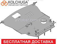 Защита двигателя Mitsubishi Grandis (2003-2011) Митсубиси грандис