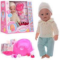Детская интерактивная Кукла  M 0239 U/R-E