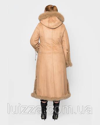 Дубленка женская длинная, 46, 48 p цвет бежевый, фото 2