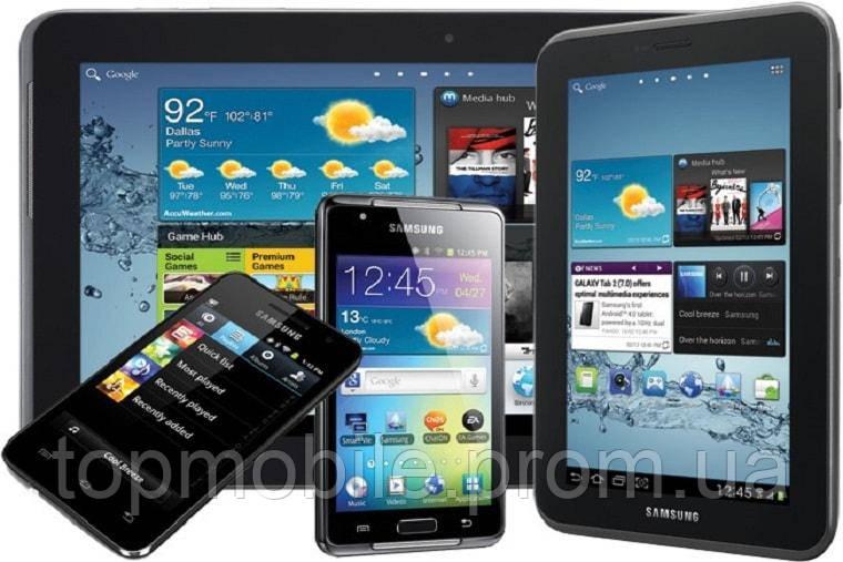 Срочный Ремонт Телефонов и Смартфонов Samsung недорого