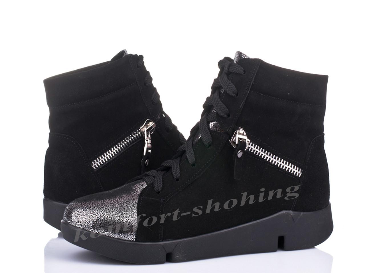 Ботинки женские замшевые на шнурках V 1082