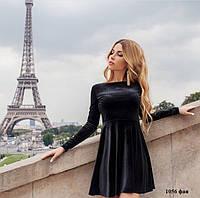Платье бархатное мини 1056 фан Код:413724603