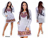 Платье французский трикотаж 853(мода) Код:419339816