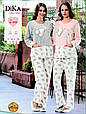 Женская домашняя одежда Dika 4555 L, фото 2