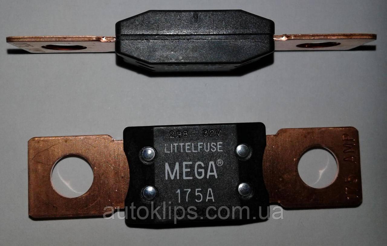 Предохранитель MEGAVAL 175А / Max.32V