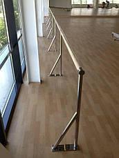 Станки гимнастические - крепление в пол, фото 3